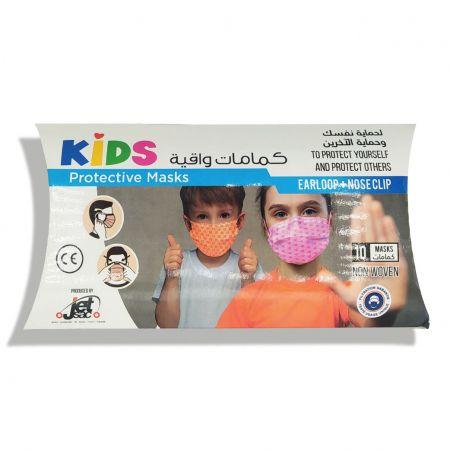Masque pour enfants avec pince-nez - 10 unités